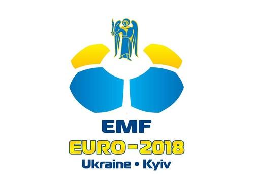 Київ готується до проведення EMF EURO 2018