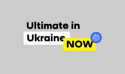 Літаючий диск в Україні: найновіше