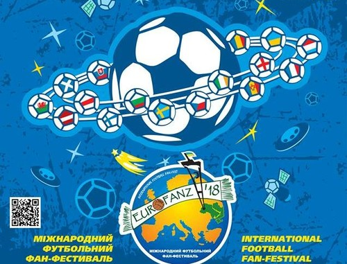 Розклад усіх матчів міжнародного футбольного турніру EUROFANZ-2018