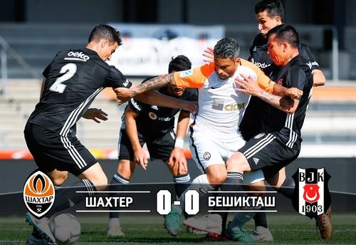 Бешикташ – Шахтер – 0:0. Обзор матча