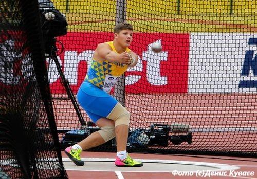 Чемпионат мира по легкой атлетике (U-20). Смотреть онлайн. LIVE