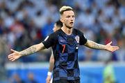 РАКИТИЧ: «В финале чемпионата мира на поле будет 4,5 млн хорватов»