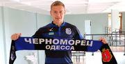 Черноморец подписал полузащитника