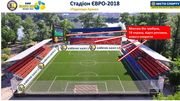 Гідропарк Арена — хост-арена міні-футбольного EMF Euro-2018