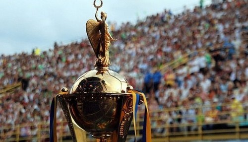 ФК Калуш - Буковина. Смотреть онлайн. LIVE трансляция