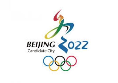МОК добавил в программу ОИ-2022 шесть новых дисциплин