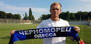 ДИДЕНКО: «Подготовка Черноморца к сезону идет нормально»