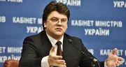 Украинские дзюдоисты не получили денег за участие в ЧЕ