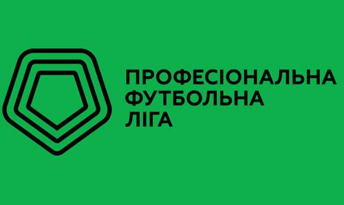 МФК Прикарпатье - Балканы. Смотреть онлайн. LIVE трансляция