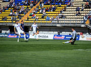 Где смотреть онлайн матч чемпионата Украины Заря - Мариуполь