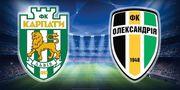 Где смотреть онлайн матч чемпионата Украины Карпаты – Александрия