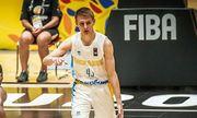 Молодежный Евробаскет. Украина завершила турнир поражением