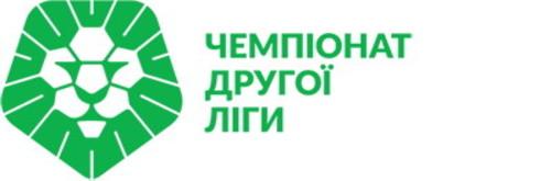Календарь и результаты матчей Второй лиги чемпионата Украины