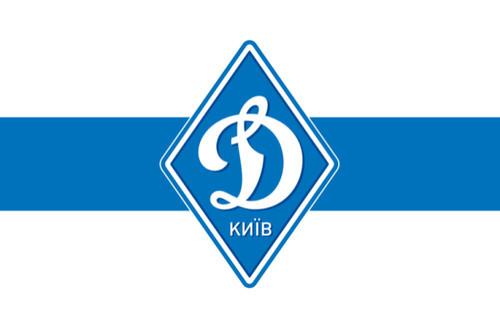 ФОТО ДНЯ. Динамо отпраздновало победу в Суперкубке Украины