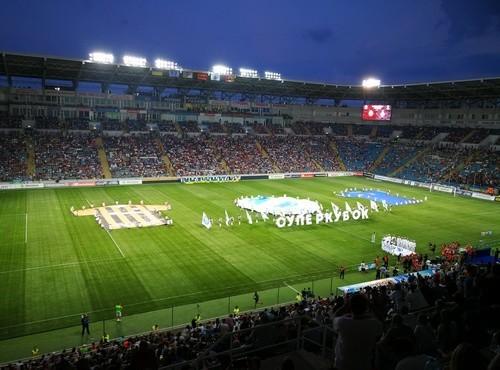 Церемония награждения победителя Суперкубка Украины