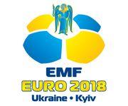 Визначився офіційний ТВ-транслятор матчів Євро-2018 з міні-футболу