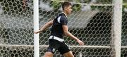Переход Витора Буэно в Динамо остается под вопросом