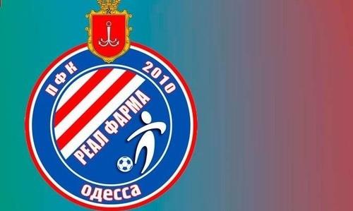 Вторая лига. Без потерь идет Реал Фарма