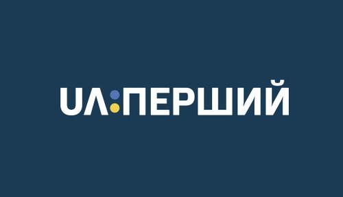 UA:Перший транслюватиме чемпіонат Європи з легкої атлетики
