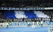 Фанаты Динамо готовят флешмоб на игру с Шахтером