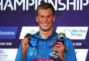 Романчук стал чемпионом Европы на дистанции 400 м вольным стилем