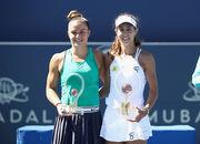 Бузарнеску выиграла дебютный турнир WTA