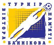 Мемориал Банникова: известны участники и расписание турнира