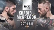 UFC представила трейлер главных поединков лета и осени