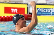 Романчук завоевал второе золото чемпионата Европы