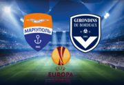 Мариуполь — Бордо — 1:3. Видео голов и обзор матча
