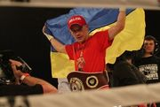 Малиновский может провести поединок за пояс временного чемпиона мира