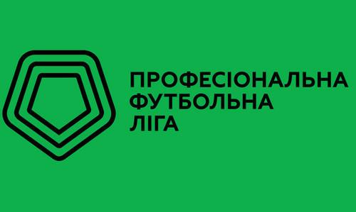 Полесье – Нива Винница. Смотреть онлайн. LIVE трансляция