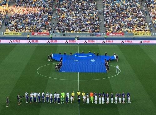 Динамо - Славия - 2:0. Текстовая трансляция матча