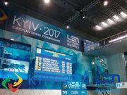 Київ прийме чемпіонат світу-2018 зі стрибків у воду серед юніорів