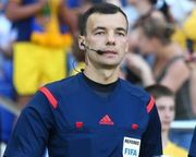 referee.ffu.org.ua