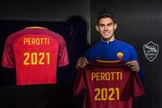 Перотти продлил контракт с Ромой