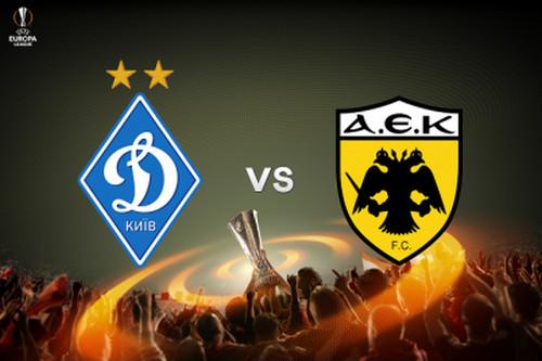 Билеты на матч Динамо — АЕК поступят в продажу с 16 декабря