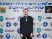 Петро Голубка та Юлія Осьмак - чемпіони України з шахів