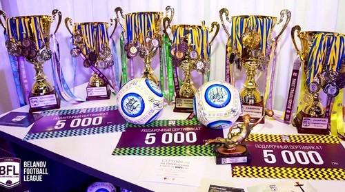 Состоялось награждение призеров Belanov Football League