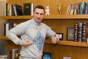 Виталий КЛИЧКО: «Помню, как ждал игр Динамо и какие эмоции испытывал»