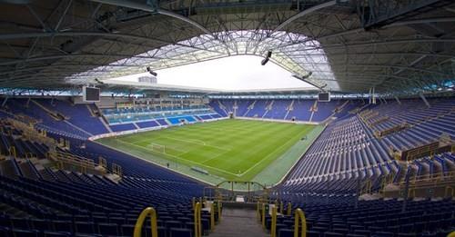 Финал Кубка Украины пройдет в Днепре