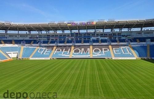 ФК Черноморец проведет аматорский турнир по FIFA 18