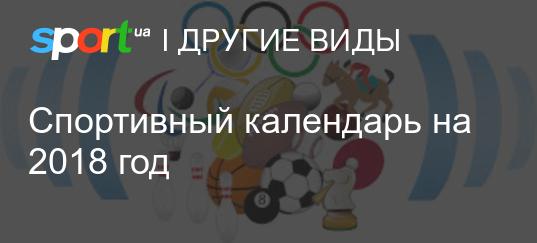 матча бавария рома 04.11.2018 прогноз