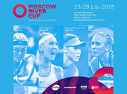 Свитолина примет участие в турнире Moscow River Cup