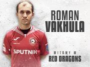 ОФИЦИАЛЬНО: Роман Вахула стал Красным драконом