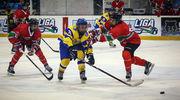 Збірна України U-18 стала переможцем міжнародного турніру в Угорщині