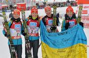 Обергоф. Женская сборная Украины выступит в сильнейшем составе
