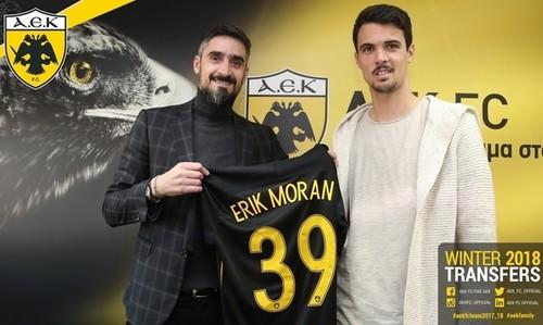 АЕК подписал испанца Морана