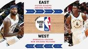 ДеМаркус Казинс и Виктор Оладипо — лучшие игроки второй недели в НБА