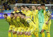 Getty Images. сборная Украины по футболу